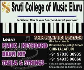 Sruti College of Music Eluru
