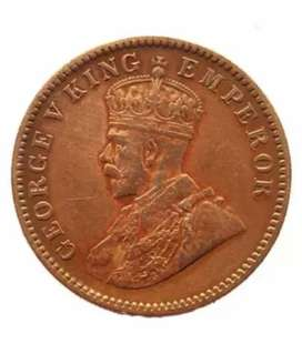 George king emperors coins