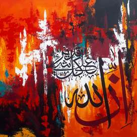 Islamic abstract calligraphies in stock 2x3 ft