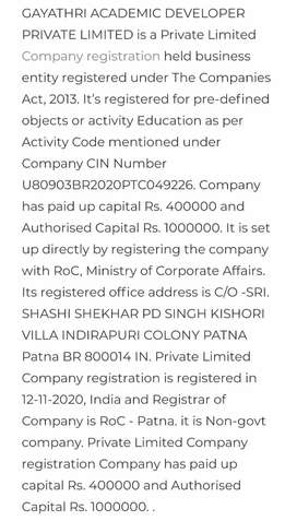 Gayathri academic developers private limited