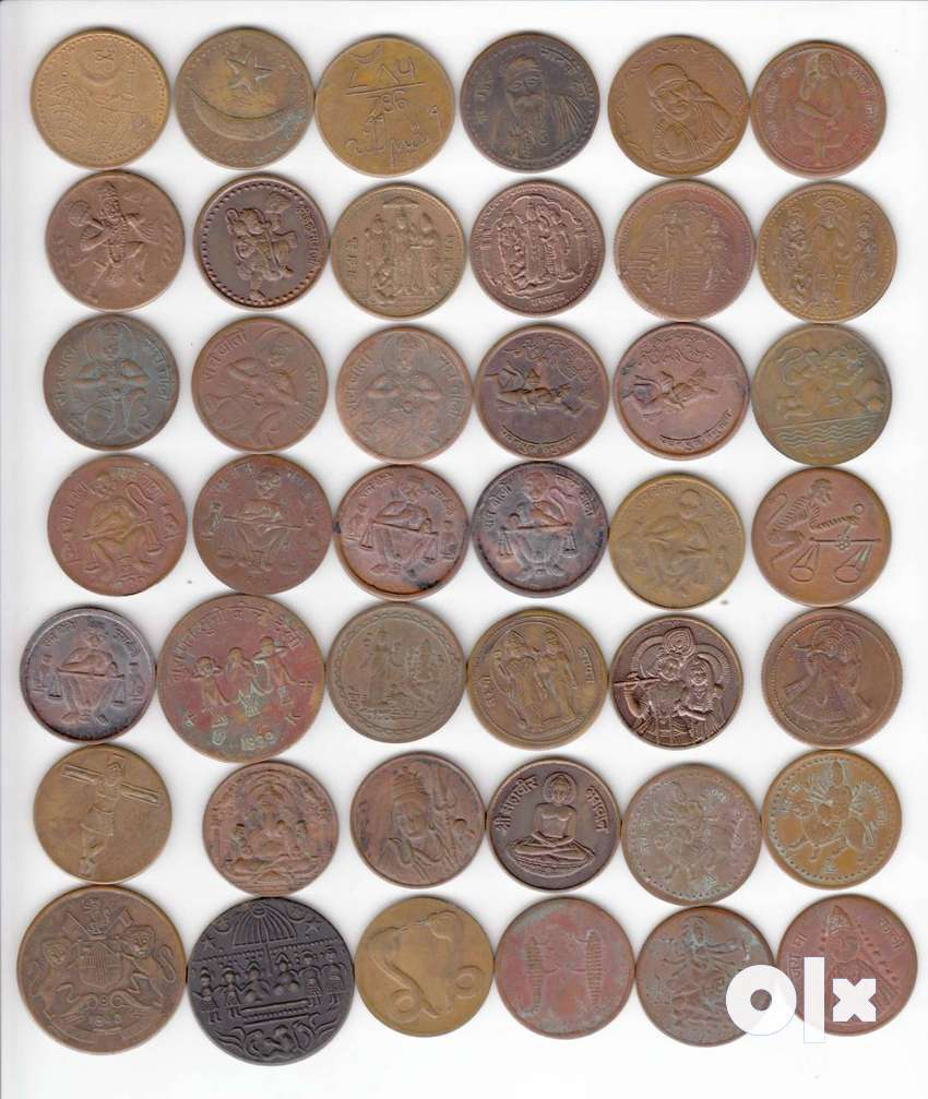 Selling East India Company Token Coin 0