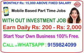 computer based online jobs from home