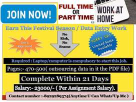 Work from home opportunity in typing work..