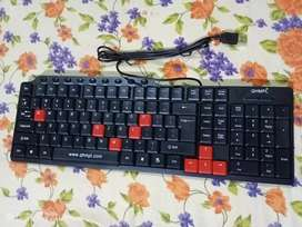 Quantum QHMB810 Gaming Keyboard