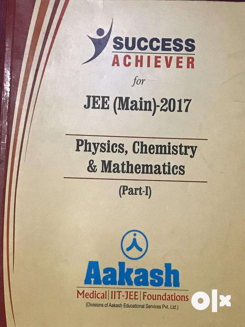 Aakash IIT JEE Mains assorted books 0