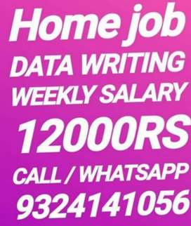 Good hand writing job weekly salary 12000