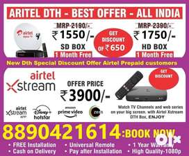 Buy New Dth Settop Box IPL OFFER Airtel HD Box Airtel SD Box Book New