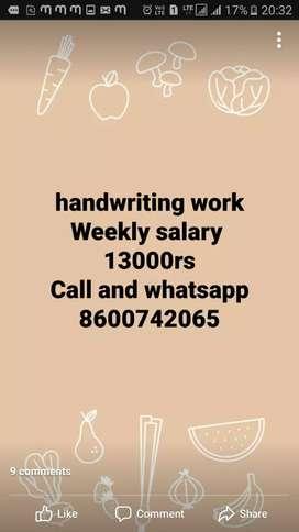 Handwriting job best opportunity