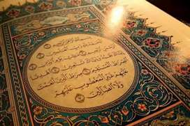 Online Quraan Majeed or home Tuition Quraan  Majeed