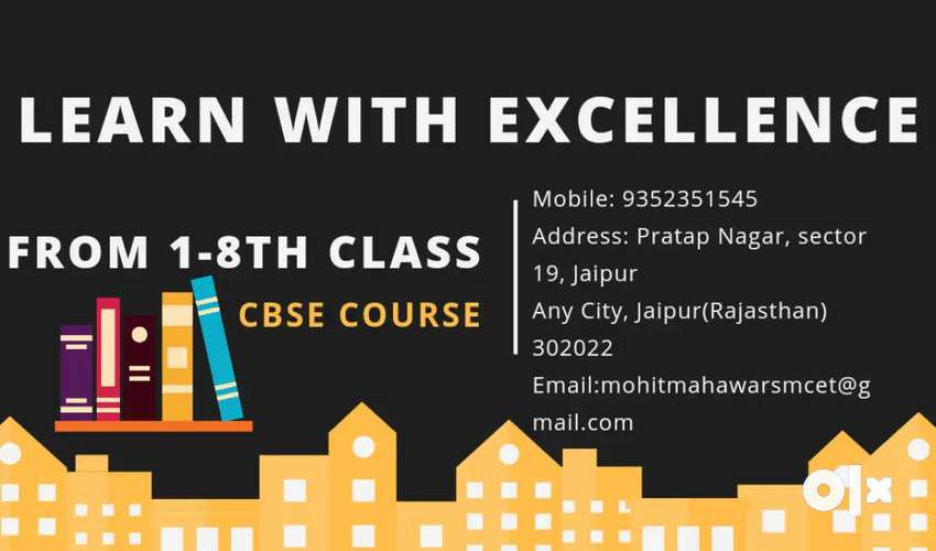 Study with Excellence