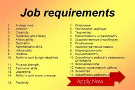 Urgent Requirement for boys and girls