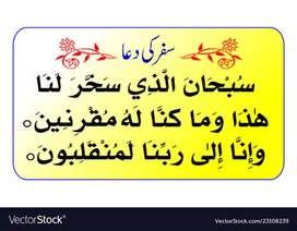 Arabic techer