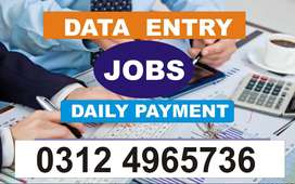 ONLINEJOBS DATA Entry simple typing project male female needed