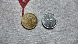 Antique 25 Paise Old Coin - Rare collection of coins