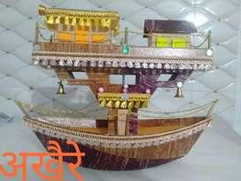 Abhibhalerao