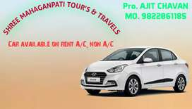Car available on rent