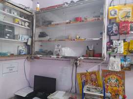 Showcase  shop