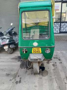 May mobile Nambar