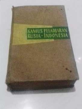 Buku kamus lawas KAMUS PELADJARAN RUSIA - INDONESIA koleksi langka