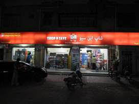 Shop-n-Save a Grocery Super Store for Sale in Qasimabad Hyderabad