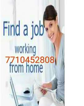 Hurry up its total part time job free jobs