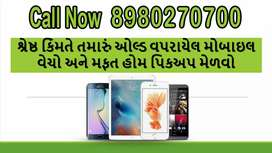 Use old mobile phone sell now best price cash