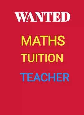 Wanted Maths Teacher (madurai)