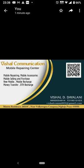 Vishal Communication