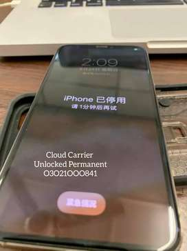 iPhone X to 12 Pro Max JV IOS 14.4 Available