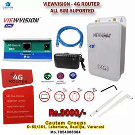 All sim supported 4g router dul antina 1year warrinty lan wifi ready