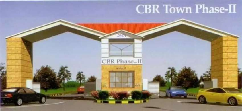 Plot in CBR Town Phase 2 Islamabad 0