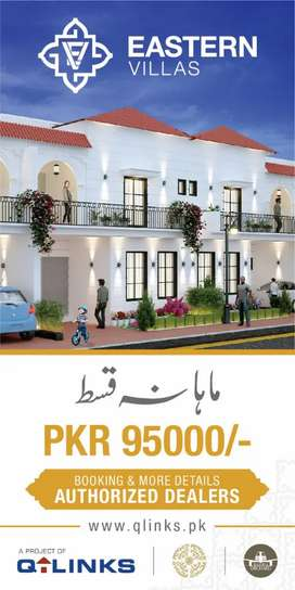 5 MARLA HOUSE  FOR SALE ON 3 YEAR installment IN BAHRIA ORCHARD LAHORE