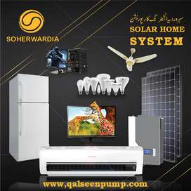 Home Solar Air Conditioner I Best Prices Offer by Soherwardia