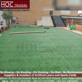Artificial grass AND Astro turf ND synthetic turf