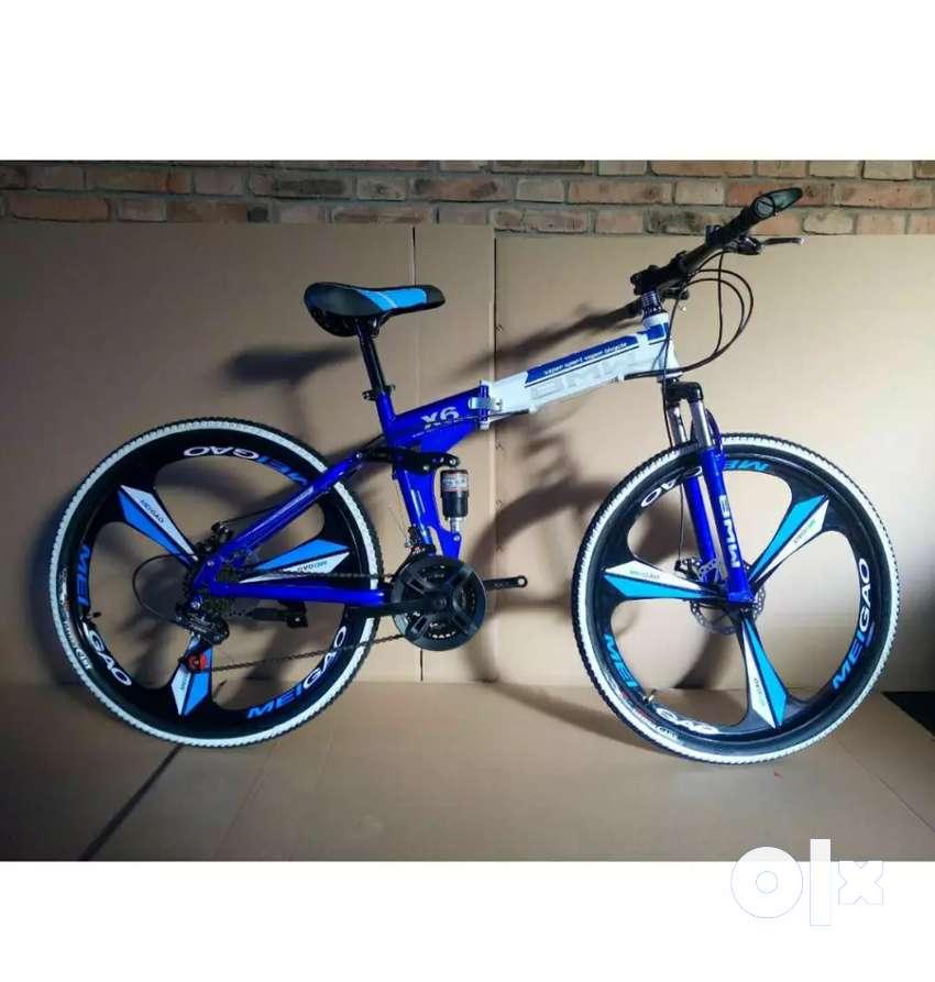 BMW follding cycle 0