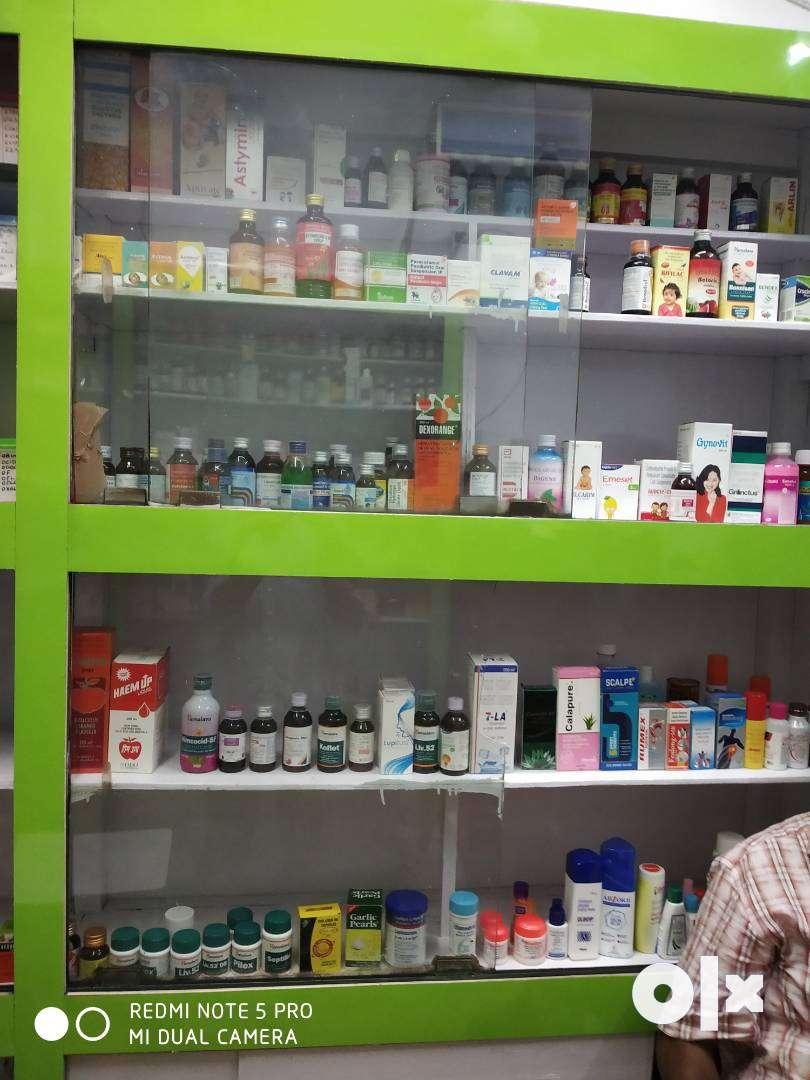 Pharmacy sale  saidapet jones road 0