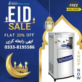 National Electric Water Cooler on Factory Rates