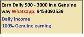 if you want to earn daily from your home join us