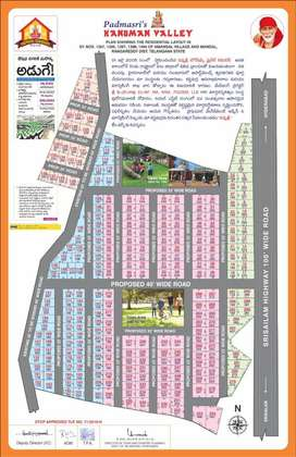 Best chance to buy a open plot with offer price near kadthal