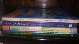 Chemistry Books for B. Sc student of Class 1st 2sd 3rd 4th sem