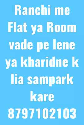 All type of flat and room are available