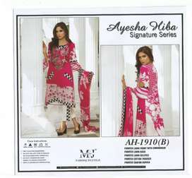 Lawn embroidery suits with shaifoon and lawn dupatta