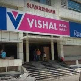 Vacancies Opening for Vishal mega Mart.