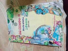 7th class telugu textbook