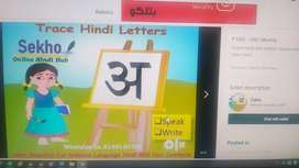 Hindi and English online clasees