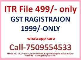 income tax file or gst ragistration kia jata hei