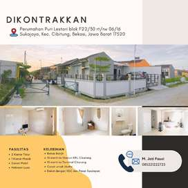 Disewakan : Rumah di Puri Lestari Cikarang/Cibitung