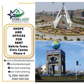 2 Ground Floor Shops Available for Rent in Bahria Town Phase 4