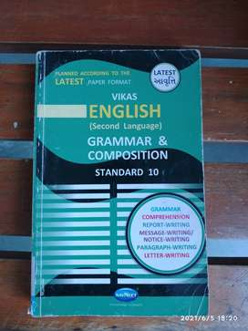 VIKAS ENGLISH (SECOND LANGUAGE)