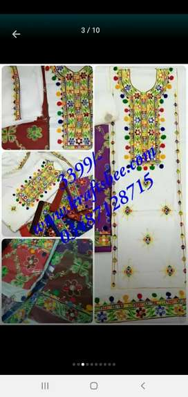 Womens And Kids Store Delivery All Over Pakistan